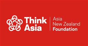 Chính phủ New Zealand tài trợ Chương trình ASEAN YBLI – Các nhà lãnh đạo doanh nghiệp trẻ khu vực Đông Nam Á
